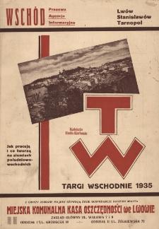 Targi Wschodnie 1935 : Lwów, Stanisławów, Tarnopol