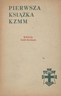 Pierwsza książka KZMM