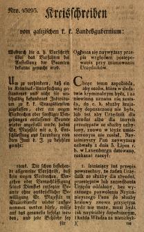 Kreischreiben [Nro.43295] vom galizischen k.k. Landesgubernium [Inc.:] Ogłasza się najwyzszy przepis względem postępowania przy mianowaniu urzędników. [Podpis:] Ludwig Graf von Taaffe