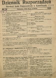Dziennik Rozporządzeń Dyrekcji Kolei Państwowych w Katowicach