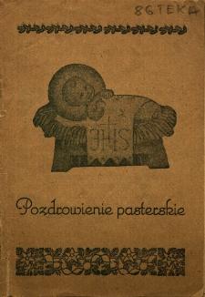 Pozdrowienie pasterskie [Podpis:] Ks.Bolesław Kominek