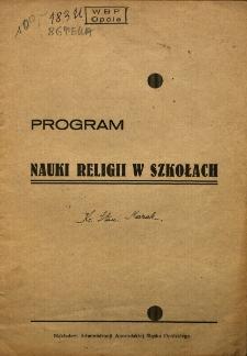 Program nauki religii w szkołach na rok szkolny 1947/48