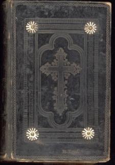 Kancyonał katolicki i razem Książka modlitewna