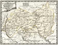 Des Russischen Reiches Statthalterschaften Woronesch, Belgorod, Kiow a Kleinrussland und Charkow od. d. Russische Ukraine