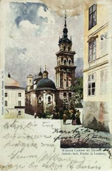 Lwów : Wołoska Cerkiew