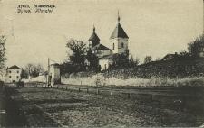 Dubno : Klasztor