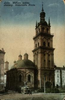 Lwów: wołoska cerkiew