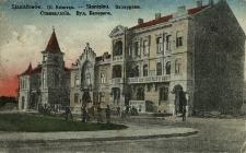 Stanisławów : ulica Batorego