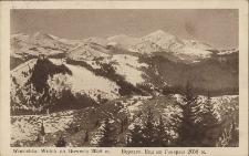Worochta : widok na Howerlę 2058 m.