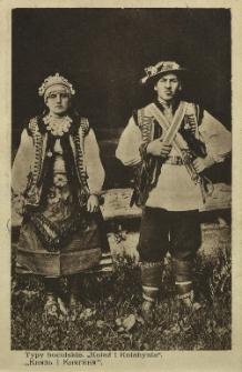 """Ukraina : typy huculskie """"Kniaź i Kniahynia"""""""