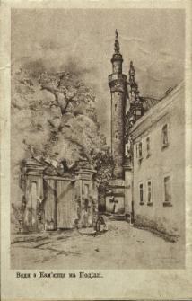 Kamieniec Podolski : minaret przy katedrze Św. Piotra i Pawła
