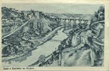 Kamieniec Podolski : panorama