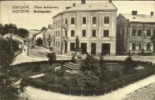 Złoczów : ulica Kolejowa