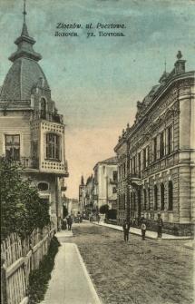 Złoczów : ulica Pocztowa