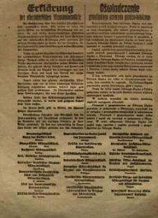 Oświadczenie górnośląskiego przemysłu górniczo-hutniczego