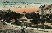 Lwów : Wały Hetmańskie na tle teatru
