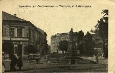 Tarnopol : ul. Świętojańska